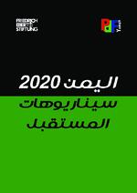[Yemen 2020: future scenarios]